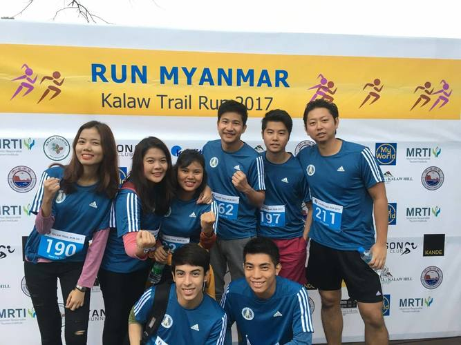 MyWorld Careers - Kalaw Trail Run 2017